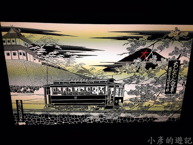 S_Yosako_0145