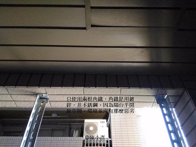 P_20160727_155152