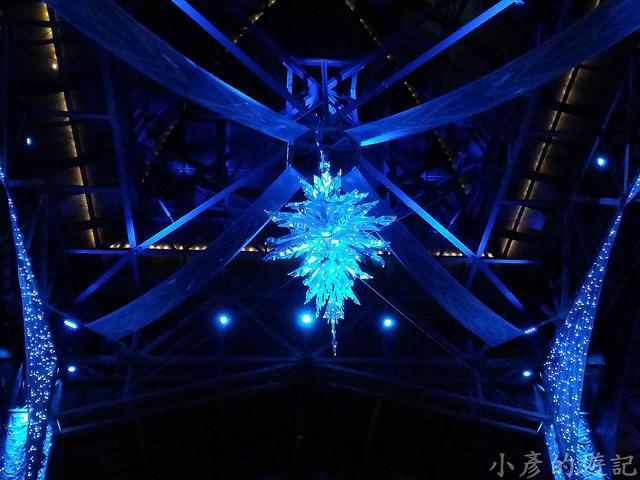 S_Snow_1794