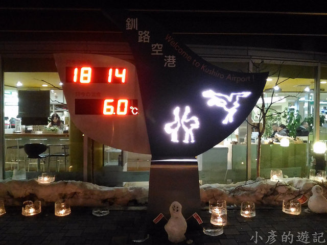 S_Snow_1484