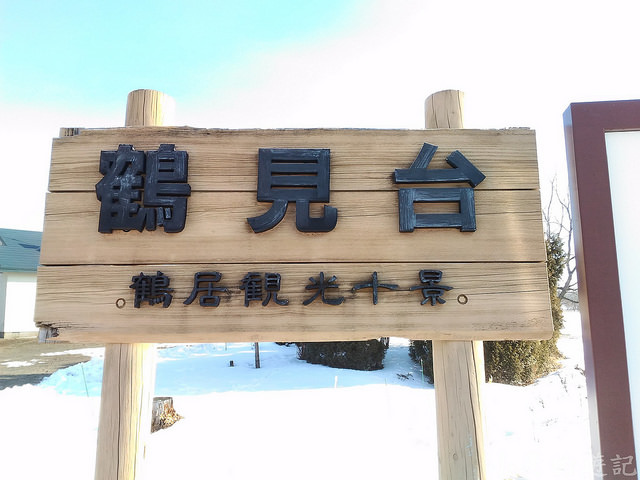 S_Snow_0985