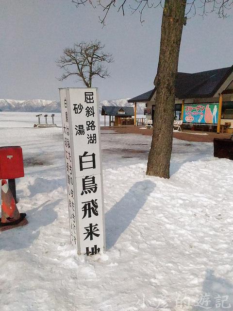 S_Snow_1049