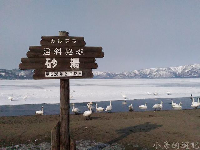 S_Snow_1050