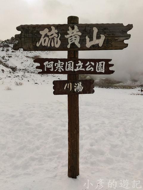 S_Snow_1148