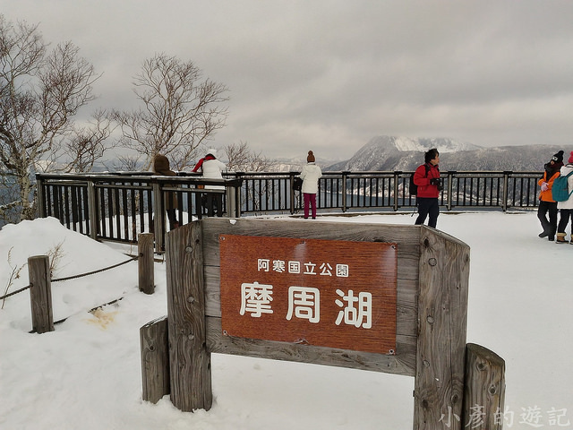 S_Snow_1179