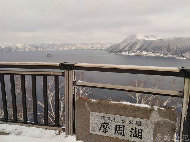 S_Snow_1182
