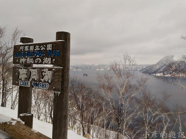 S_Snow_1195