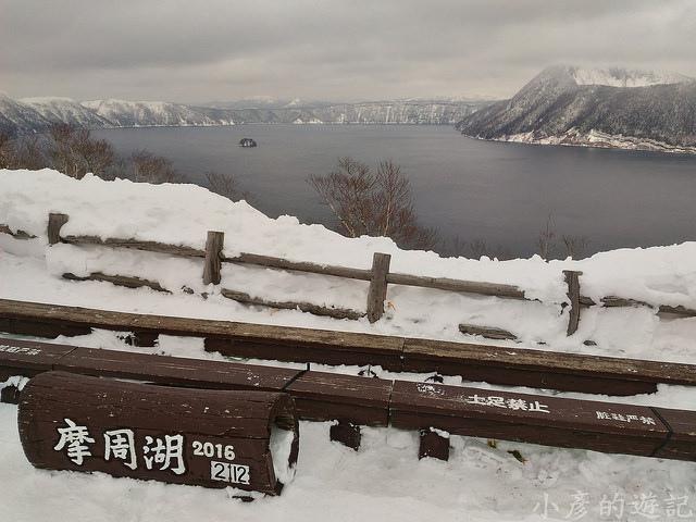 S_Snow_1198