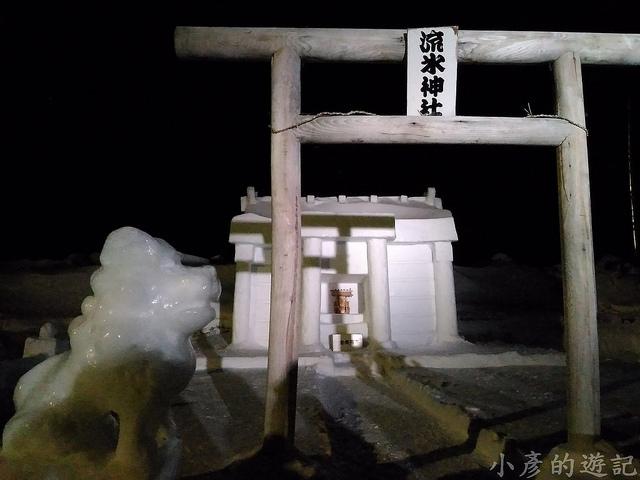S_Snow_0679