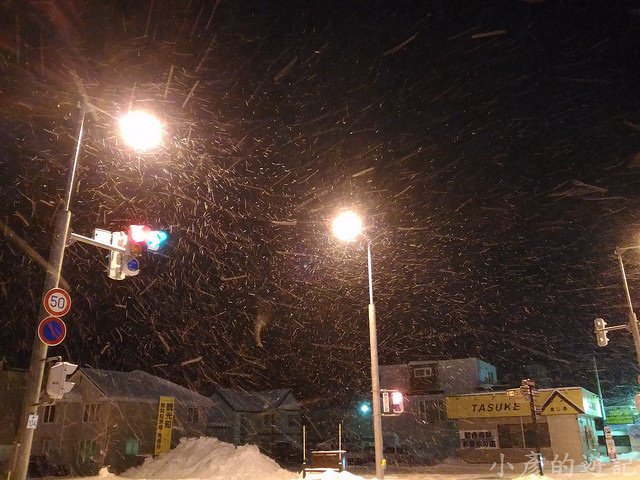 S_Snow_0702