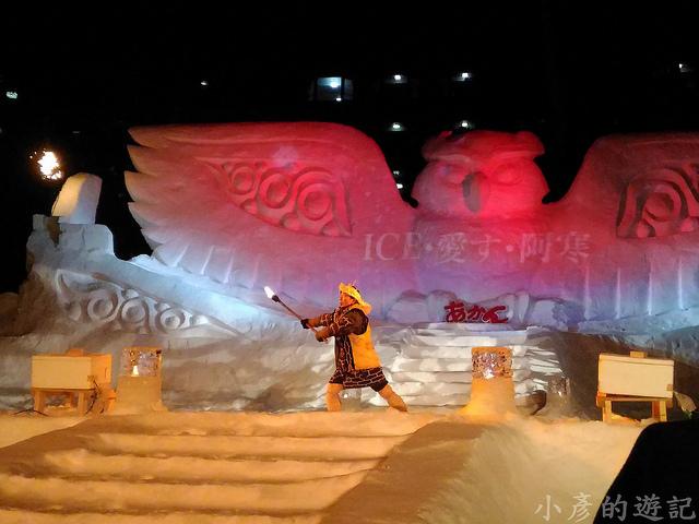 S_Snow_1345