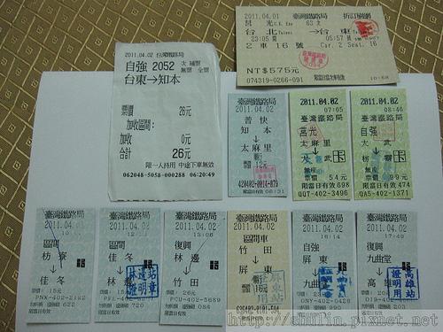 S_IMG_2139車票