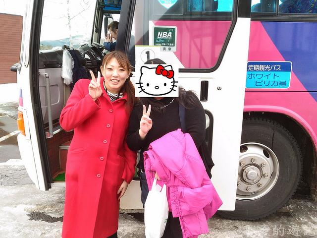 S_Snow_1164