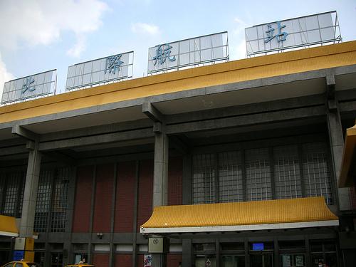 松山機場 (by ShuLin)