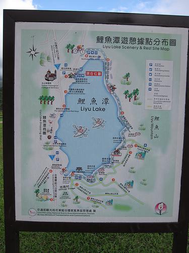 鯉魚潭地圖 (by ShuLin)