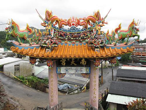 雙溪南天宮登山門 (by ShuLin)