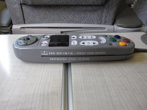 B777-300ER個人娛樂系統遙控器 (by ShuLin)