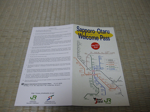 小樽Welcome pass (by ShuLin)