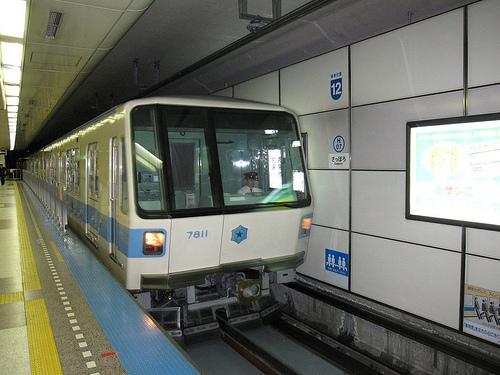 札幌地下鐵東豐線 (by ShuLin)