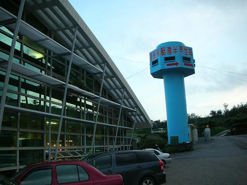 後壁湖漁港大樓