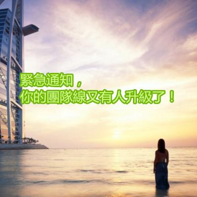 Q3_副本