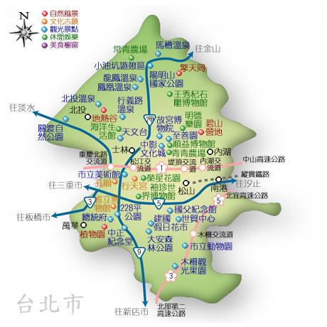 台北市景點.jpg