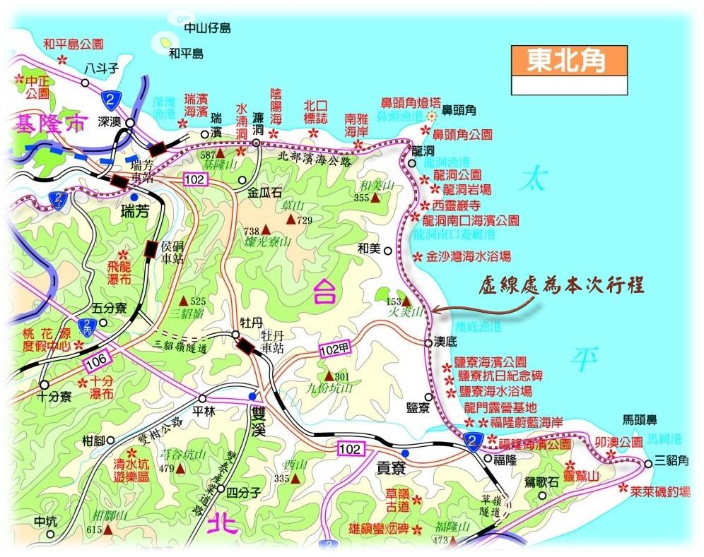 東北角地圖.jpg