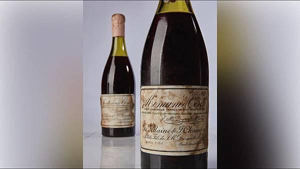 1700萬紅酒.jpg