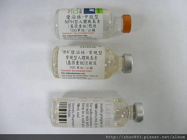 抽取式胰島素
