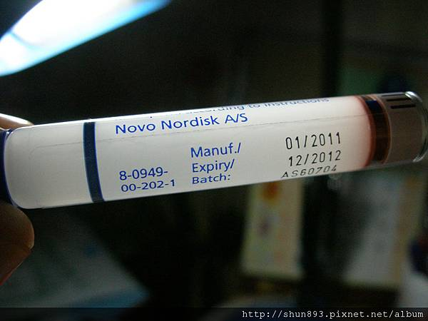 正常的胰島素