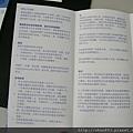 FRIO樂悠胰島素保存專用袋中文說明書
