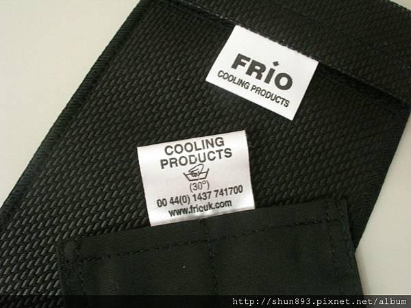 FRIO樂悠胰島素專用保溫袋