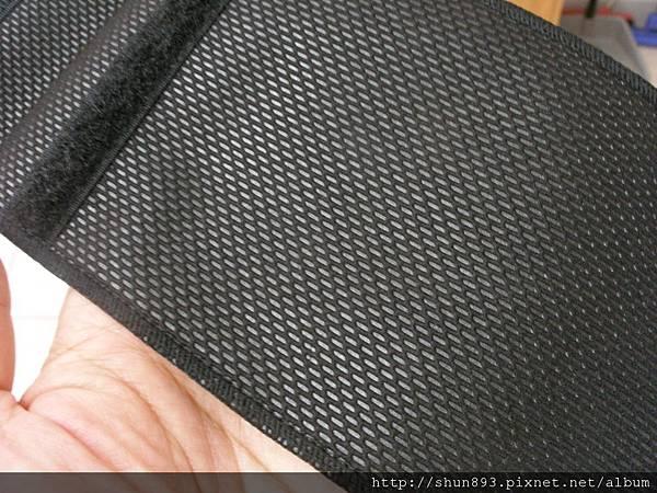 FRIO樂悠胰島素專用保溫袋外袋