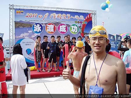 2011泳渡日月潭