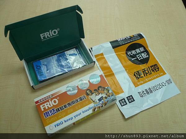 frio樂悠胰島素專用保溫袋包裝.JPG