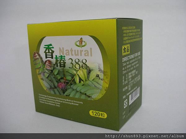 台灣香椿生技公司