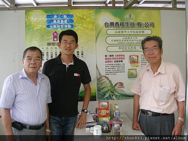 我與台灣香椿研究團隊