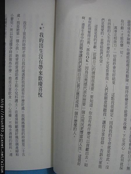 P2012852.JPG