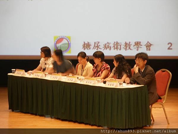 2012糖尿病衛教學會年會