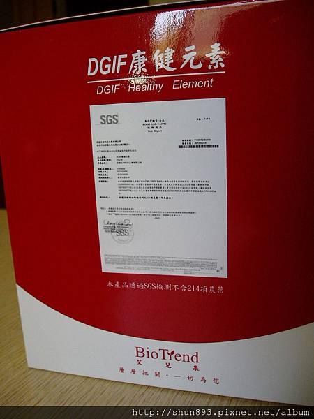 佰逸生技  DGIF健康元素