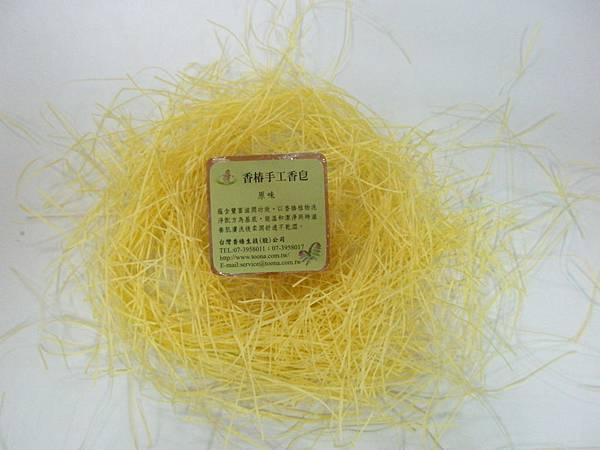 香椿手工香皂