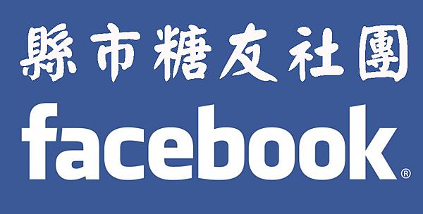 facebookDM.png