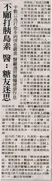 中華_B2醫藥資訊_1001.jpg