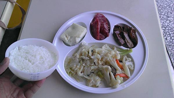 糖尿病定量餐具