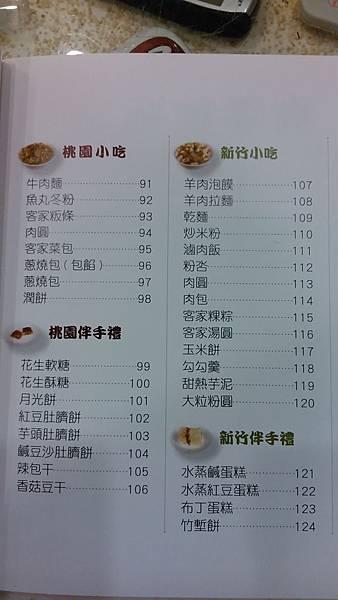 糖尿病外食怎麼吃