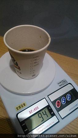 中熱拿鐵的咖啡量