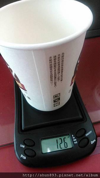 7-11小杯咖啡重量