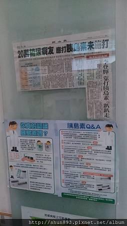 高雄市苓雅區糖尿病診所健維診所