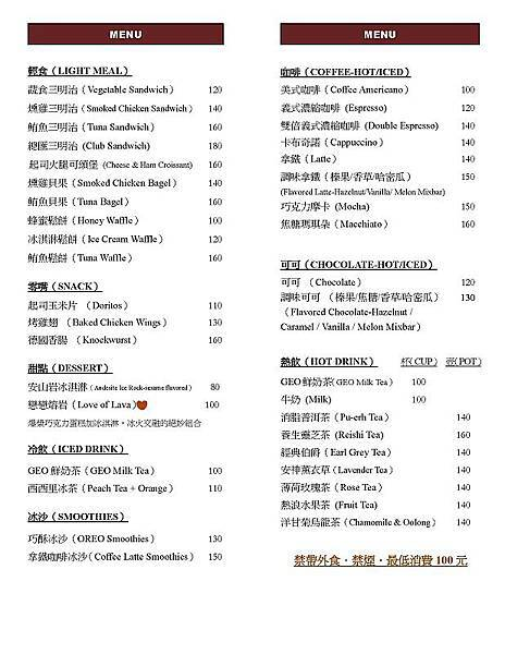 輕食菜單100.01.06.jpg