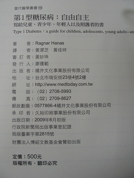 P7130913.JPG